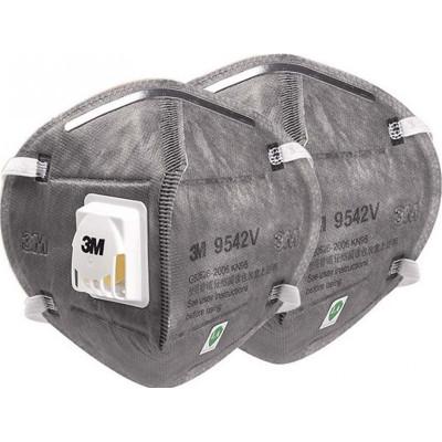 10-einheiten-box-atemschutzmasken-3m-9542-v-kn95-ffp2-atemschutzmaske-mit-ventil-pm25-atemschutzgerat-fur-partikelfilter (1)